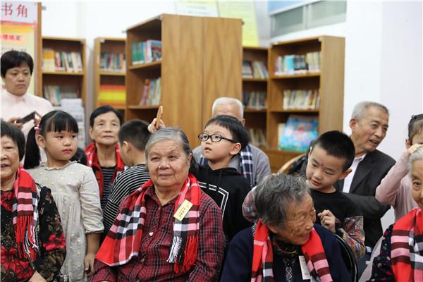 暖心重阳节!陪奶奶爷爷过节日,老人们笑开花我的眼睛明又亮说课稿